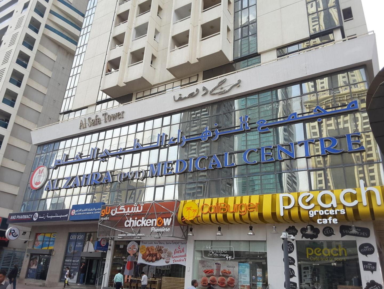 Al Zahra Medical Center | Dubai Healthcare Guide