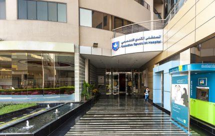 Dubai Healthcare Guide