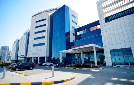 Dubai Healthcare Guide | Find Out Your Healthcare