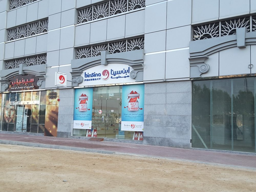 Bin Sina Pharmacy | Dubai Healthcare Guide