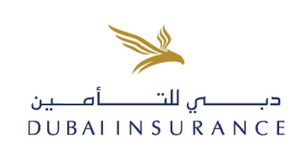 Dubai Insurance Company | Dubai Healthcare Guide