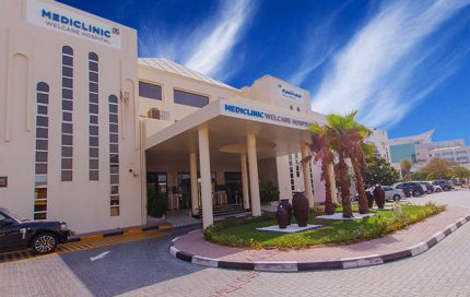 Dubai Healthcare Guide | Find Out Your Healthcare ...